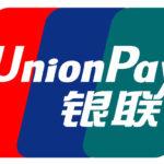 便利な中国の銀行カード