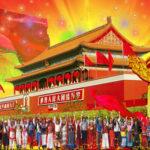 中国の国慶節