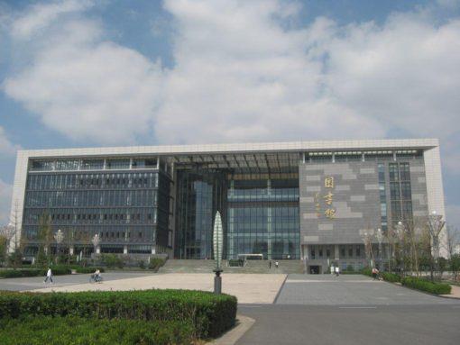 中国の大学の図書館