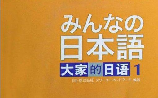 中国の大学の授業で使う教科書