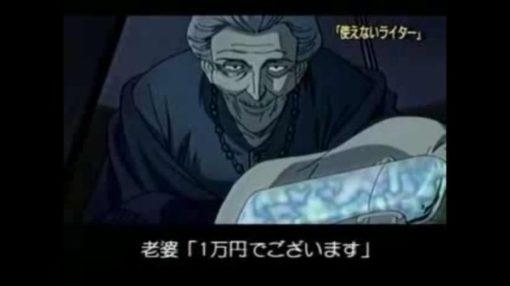 視聴覚教材① 『週刊ストーリーランド』