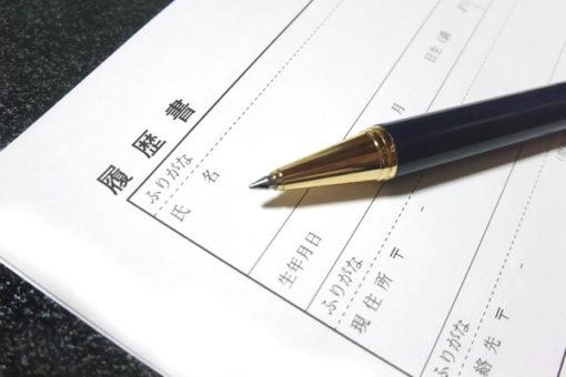 仲介会社を通じての中国の大学の求人応募から採用までの流れ