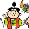 昔話の読解教材⑮ 『桃太郎』