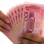 中国のお金と物価