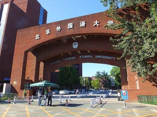 中国の大学の契約更新