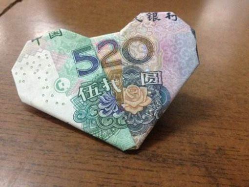 中国の5月20日は愛の日