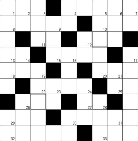 日本語クロスワードパズル