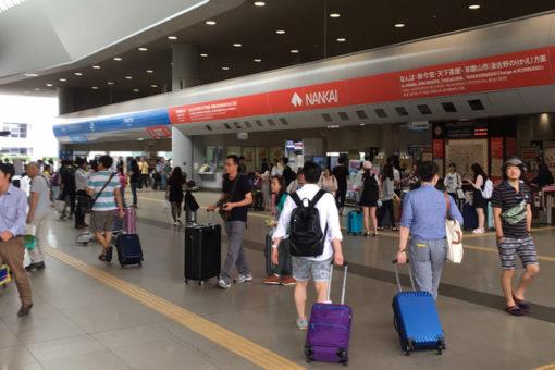 中国の大学に赴任する際の手荷物