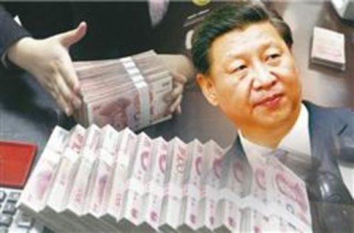 中国主要37都市の平均賃金