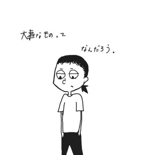 中国在住日本語教師にとって一番大事なもの
