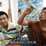 中国の社会問題を題材にしたドキュメンタリー番組②