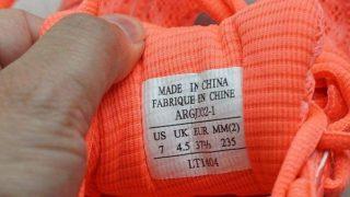 中国の靴のサイズとジュースのサイズ