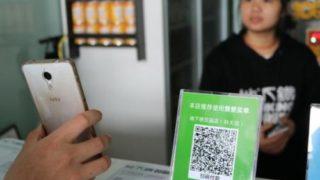 中国語の「いくら?」は2つ
