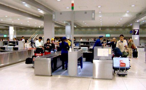 日本の空港での税関検査