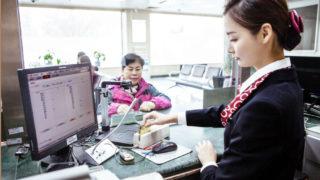中国の銀行窓口は無敵
