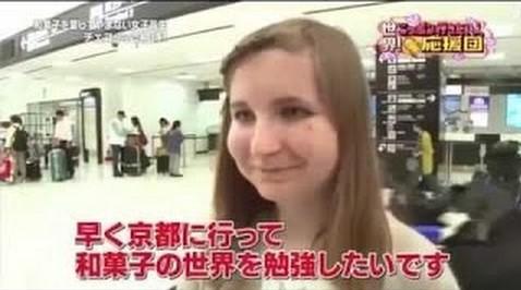 世界!ニッポン行きたい人応援団