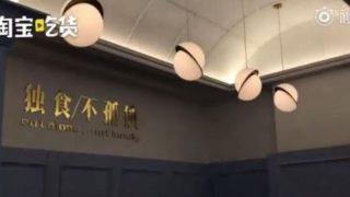 学生食堂のぼっち席