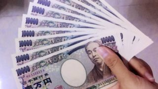 日本の緊急経済対策4