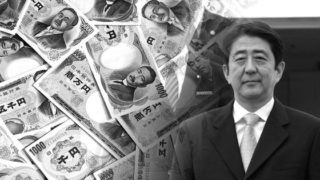 日本の緊急経済対策3